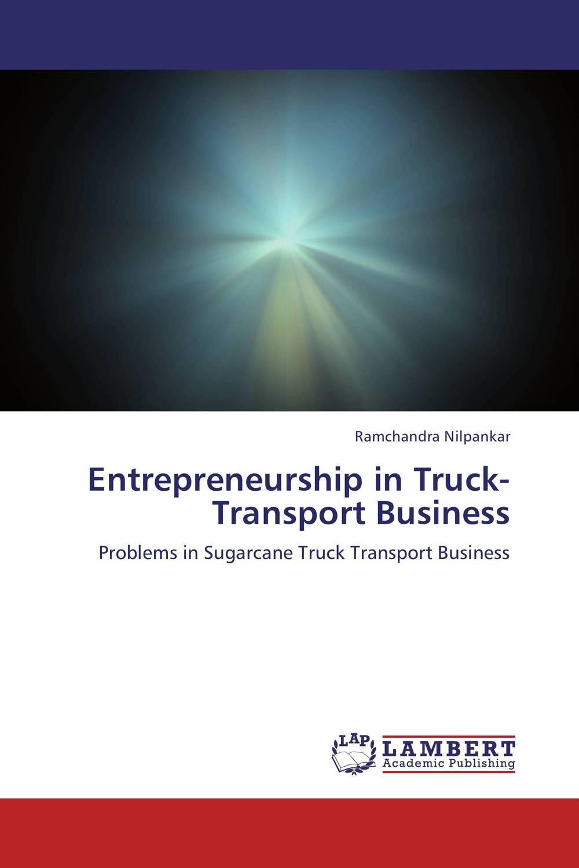 где купить Entrepreneurship in Truck-Transport Business по лучшей цене