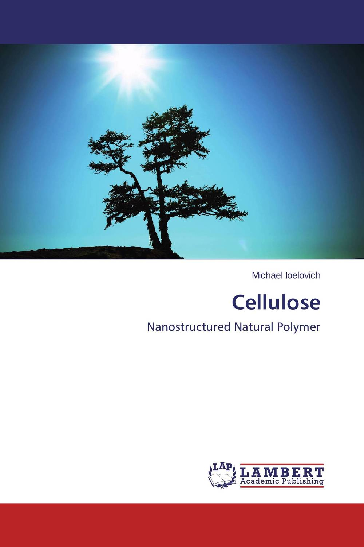 Cellulose cellulose