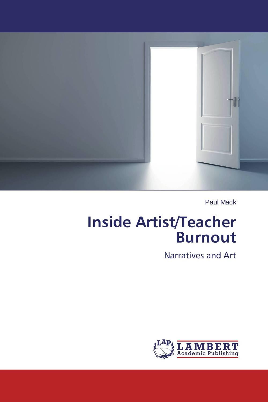 Inside Artist/Teacher Burnout светодиодная лента 019105 arlight