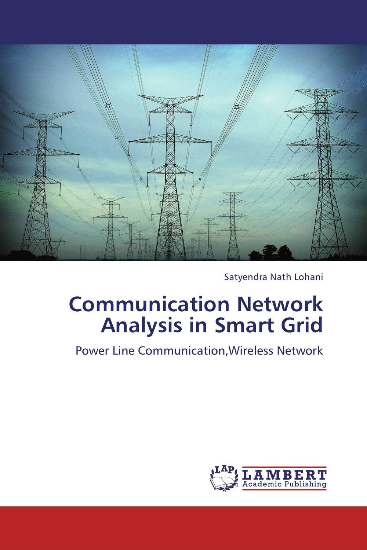 Communication Network Analysis in Smart Grid marital communication