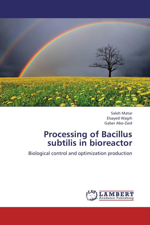 Processing of Bacillus subtilis in bioreactor benzo a pyrene bap degradation by bacillus subtilis bmt4i mtcc 9447
