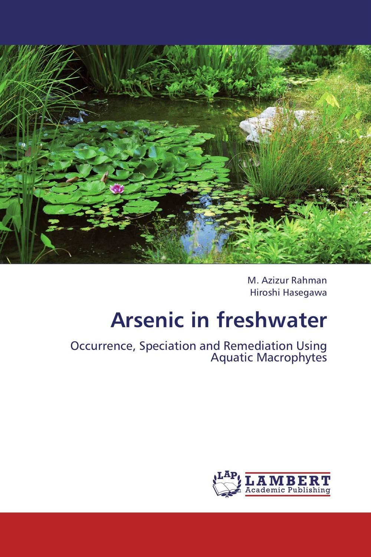 Arsenic in freshwater azolla amazing aquatic fern
