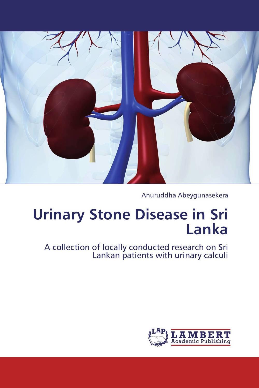 Urinary Stone Disease in Sri Lanka ]special places to stay india and sri lanka kristi