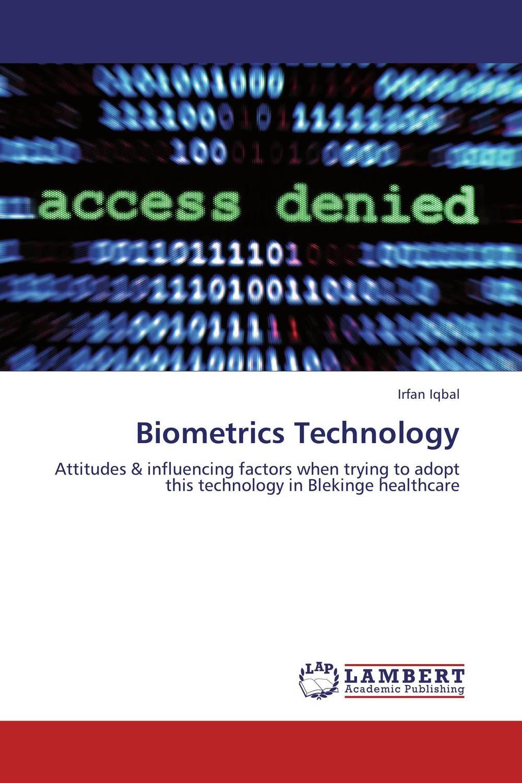 Biometrics Technology bolshoi confidential
