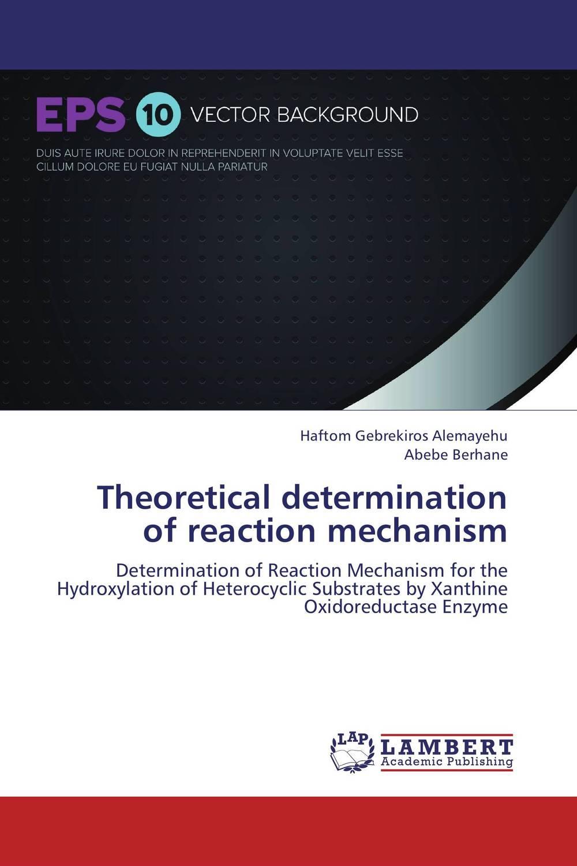 Theoretical determination of reaction mechanism программа gaussian купить