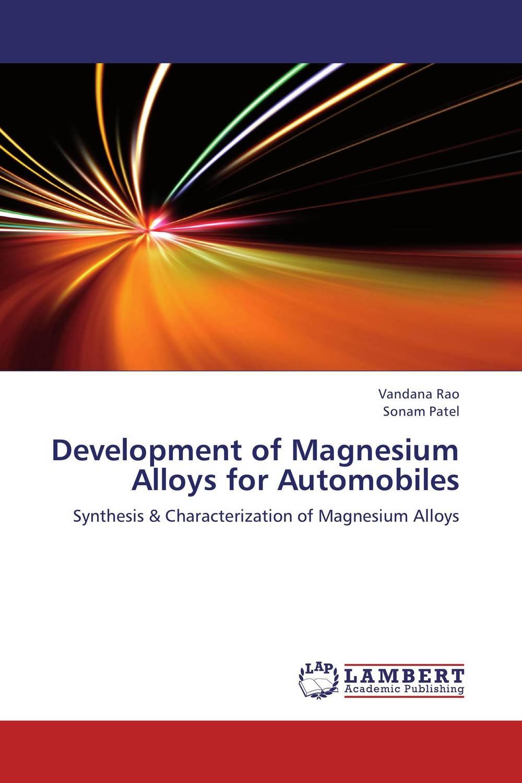Development of Magnesium Alloys for Automobiles dynamic development витаминно минеральный комплекс dynamic development magnesium synergy 25амп х 11мл