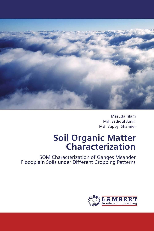 Soil Organic Matter Characterization a1100pl 1cc meander встраиваемый светильник