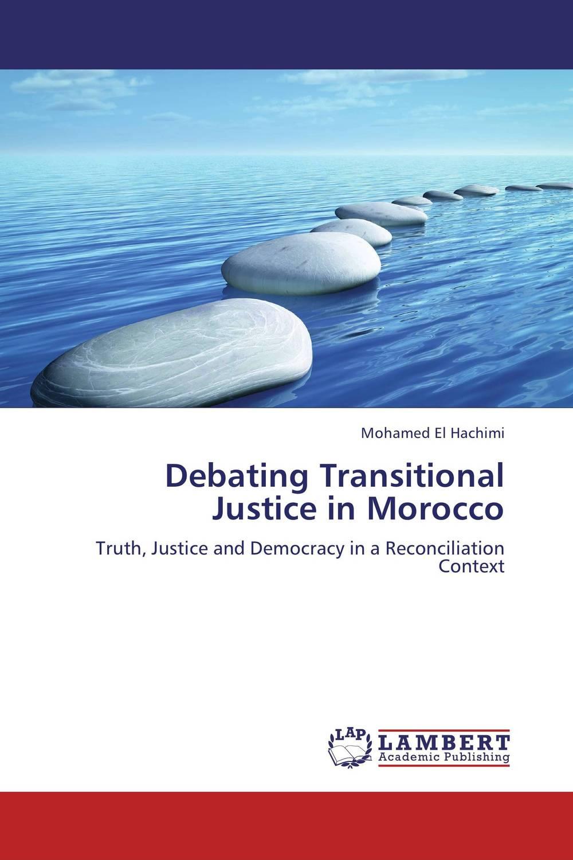 Debating Transitional Justice in Morocco рюкзак picard 9809 113 001 schwarz