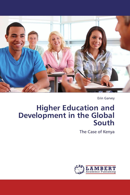 купить Higher Education and Development in the Global South по цене 4631 рублей