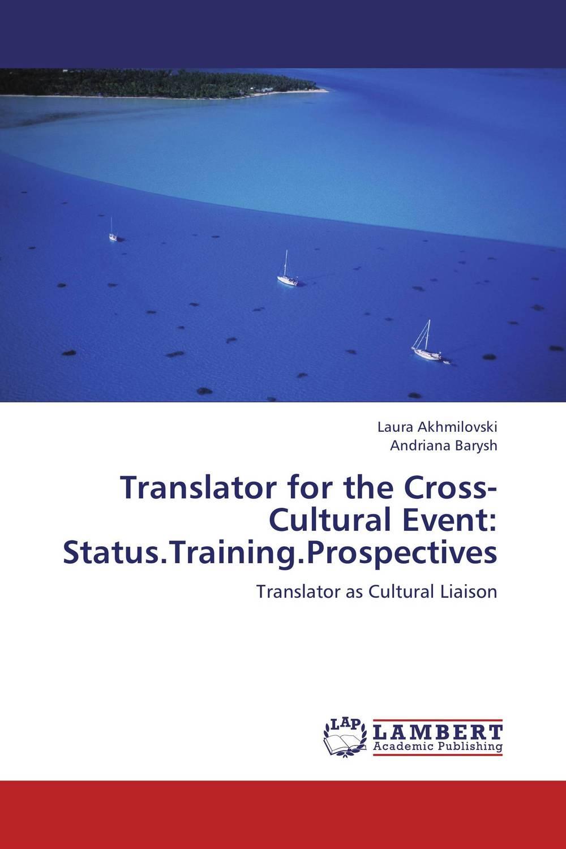 Translator for the Cross-Cultural Event: Status.Training.Prospectives biblical symbols in samuel beckett s waiting for godot