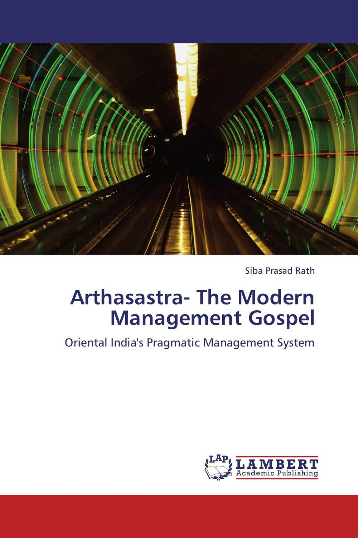 Arthasastra- The Modern Management Gospel subir kumar nandy quantification of microorganisms a review study to detect cfu