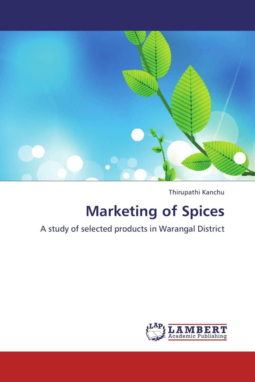 цена на Marketing of Spices