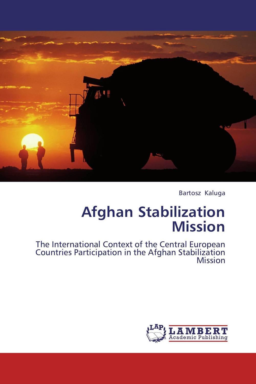 Afghan Stabilization Mission afghan курительный микс в софии