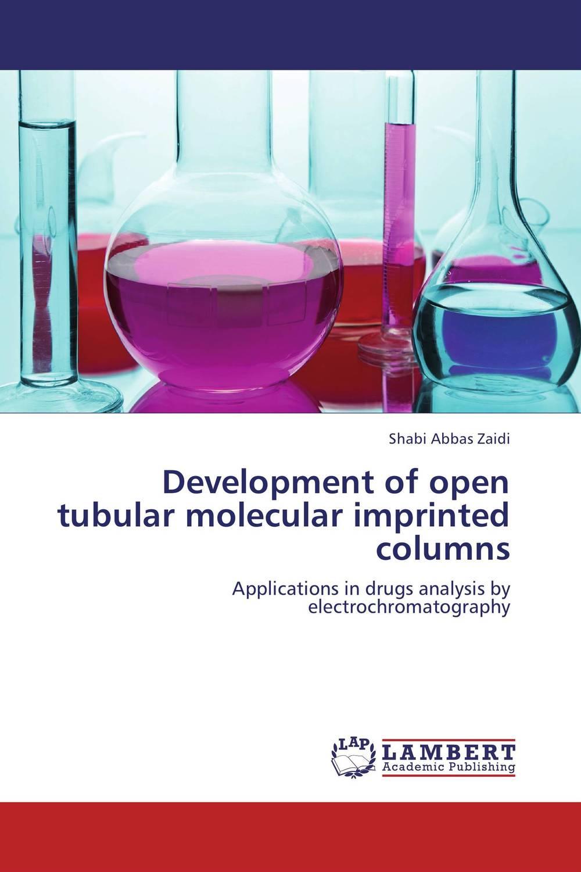все цены на  Development of open tubular molecular imprinted columns  онлайн