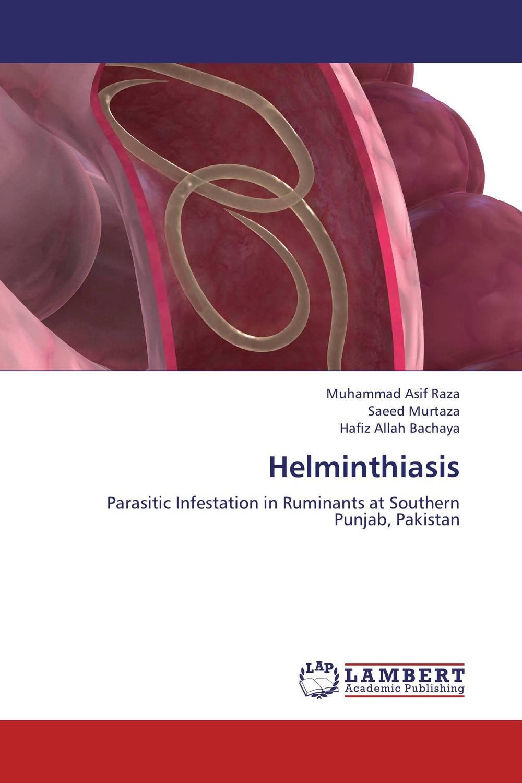 цена на Helminthiasis