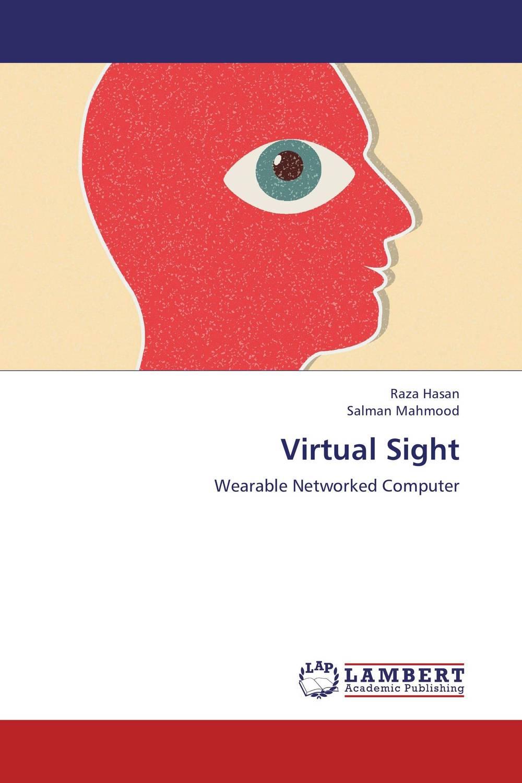 Virtual Sight
