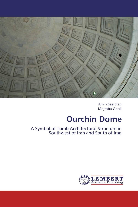 Ourchin Dome psychiatric disorders in postpartum period
