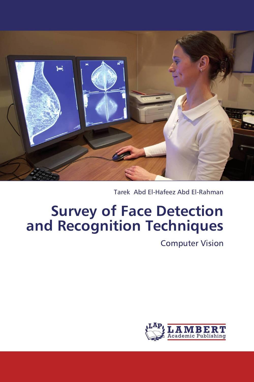 Survey of Face Detection and Recognition Techniques детские часы телефон ginzzu 16139 505 black 1 22 touch micro sim