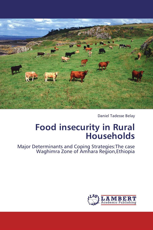 купить Food insecurity in Rural Households по цене 4631 рублей