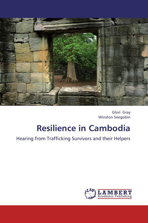 где купить Resilience in Cambodia по лучшей цене