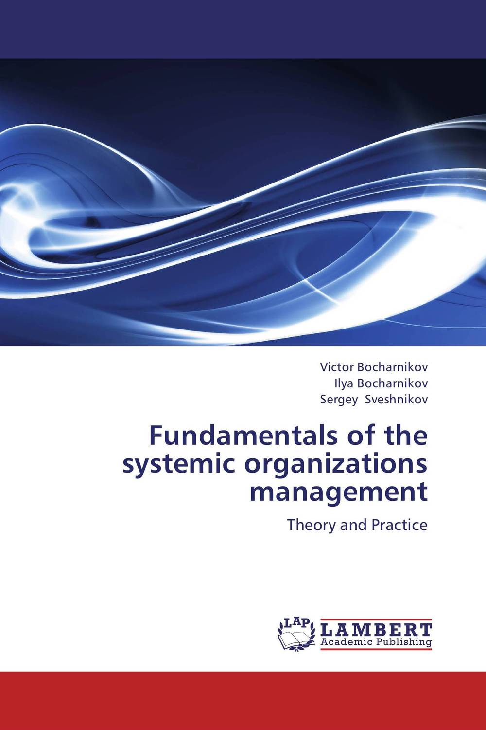 Fundamentals of the systemic organizations management maybelline тушь для бровей brow precise fiber filler 7 6 мл 3 оттенка 06 темно коричневый 7 6 мл