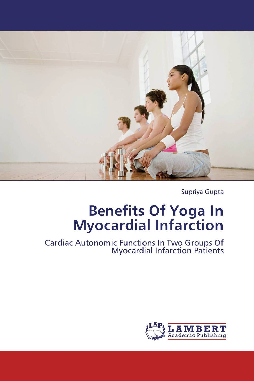 Benefits Of Yoga In Myocardial Infarction подцветочница sheffilton колонна пятигоршковая бронзовый антик