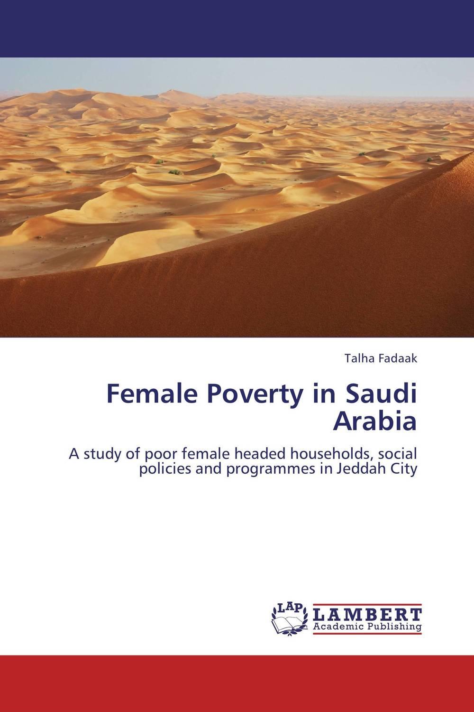 Female Poverty in Saudi Arabia female poverty in saudi arabia