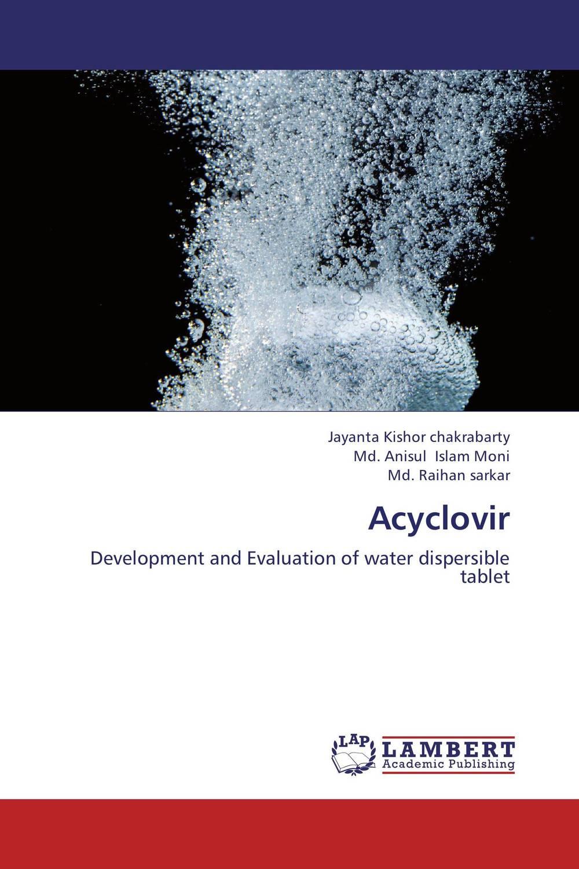 Acyclovir taste masked oral disintegrating tablet dosage form
