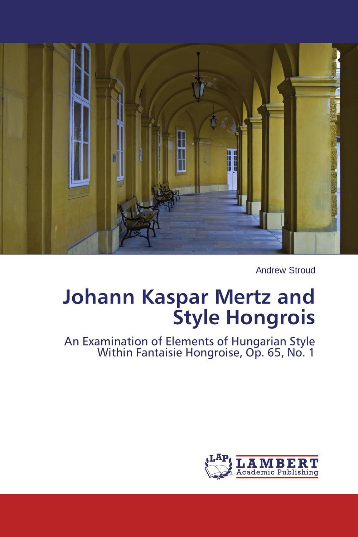 Johann Kaspar Mertz and Style Hongrois лазерную пилку mertz в воронеже