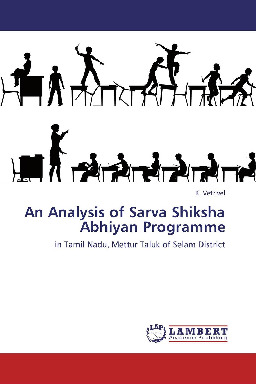 An Analysis of Sarva Shiksha Abhiyan Programme an analysis of quality universal primary education in uganda