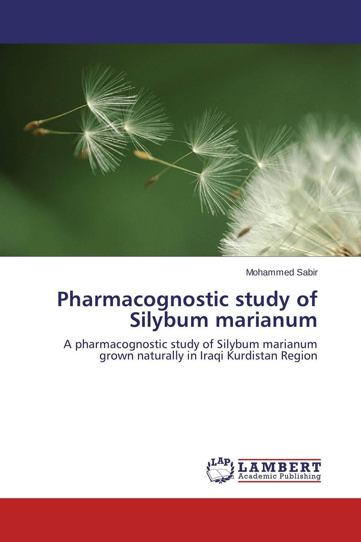 Фото Pharmacognostic study of Silybum marianum cervical cancer in amhara region in ethiopia