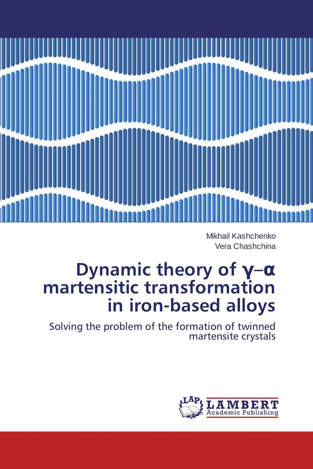 Dynamic theory of ?–? martensitic transformation  in iron-based alloys spiral structure in galaxies – a density wave theory