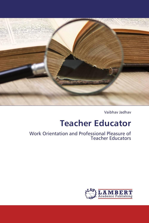 Teacher Educator evaluating professional development of teacher educators in ethiopia