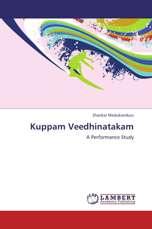 Kuppam Veedhinatakam greg dos for dummies qr 2e