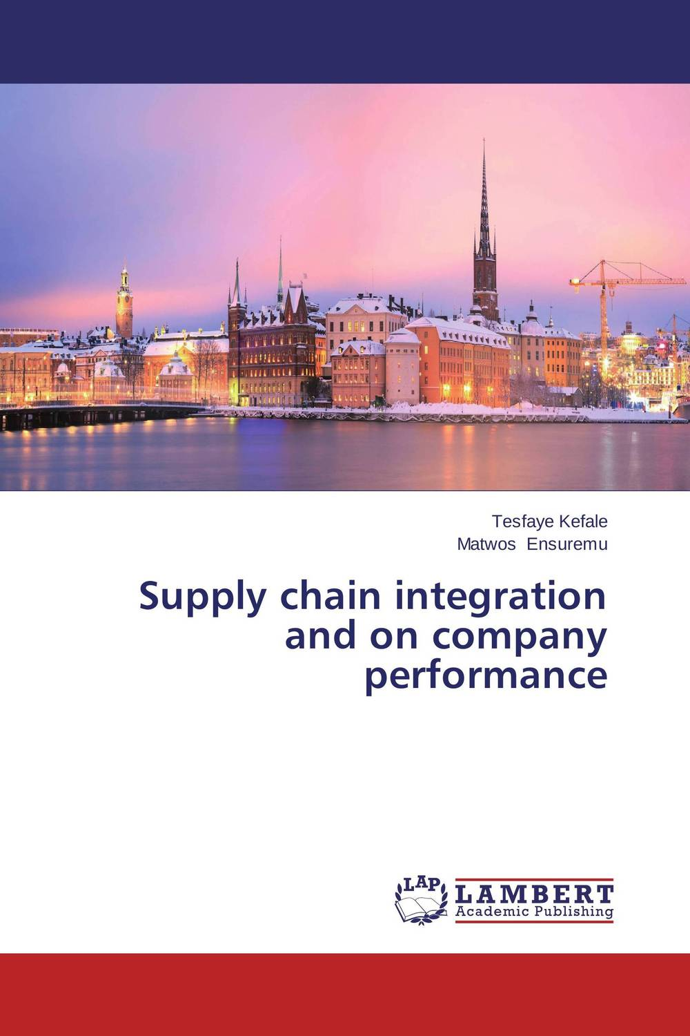 цены Supply chain integration and on company performance