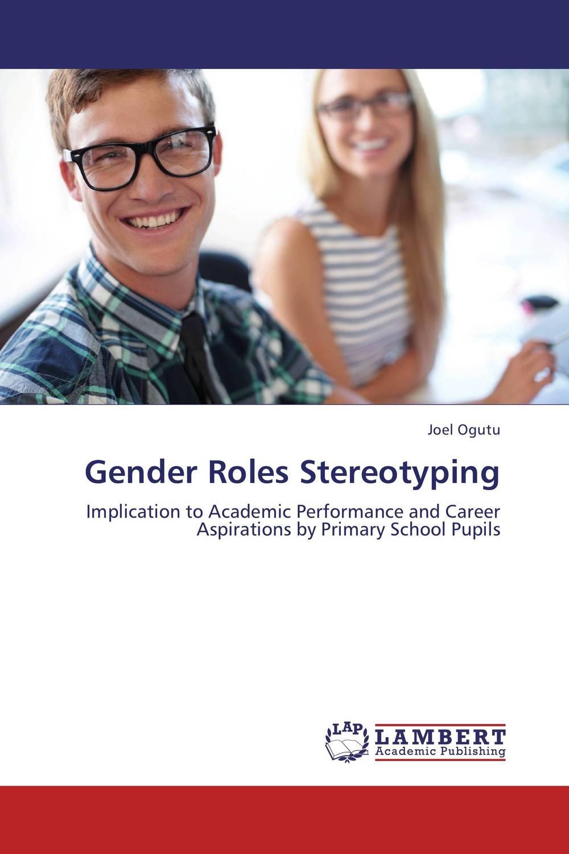 Gender Roles Stereotyping