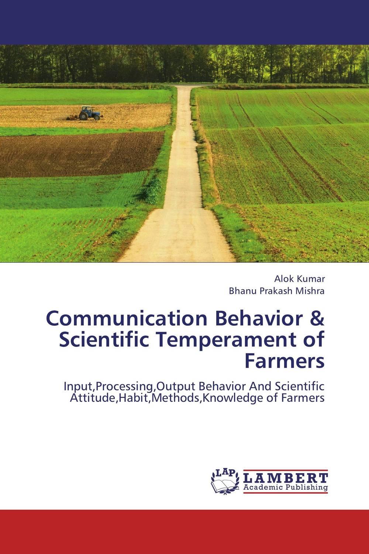 Communication Behavior & Scientific Temperament of Farmers