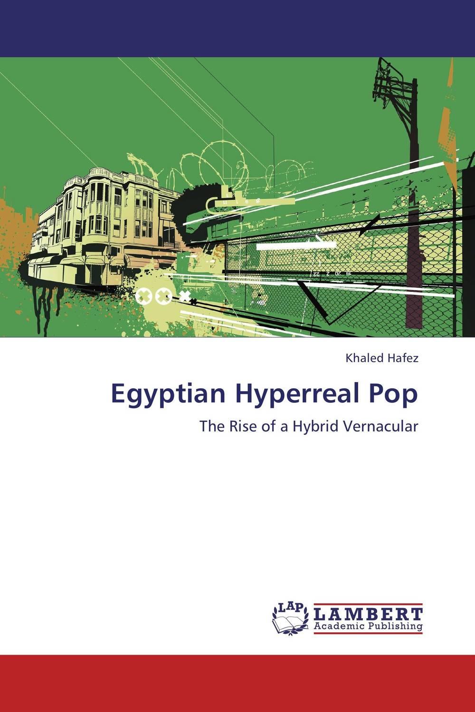Egyptian Hyperreal Pop skullture skulls in contemporary visual culture