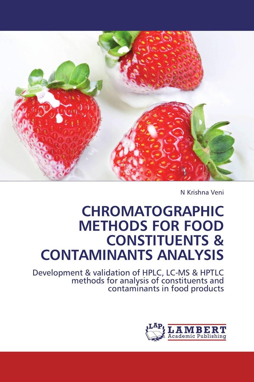 цены CHROMATOGRAPHIC METHODS FOR FOOD CONSTITUENTS & CONTAMINANTS ANALYSIS