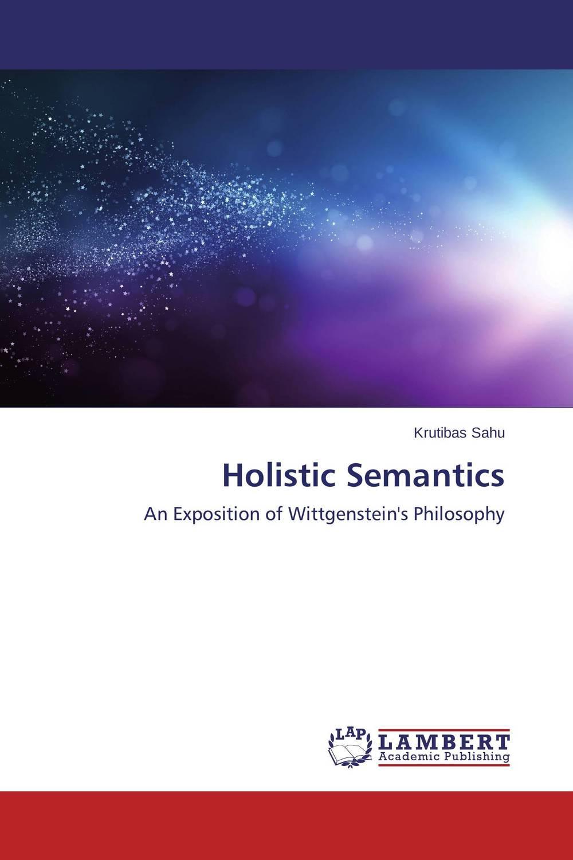 Holistic Semantics блесна зимняя aqua штык