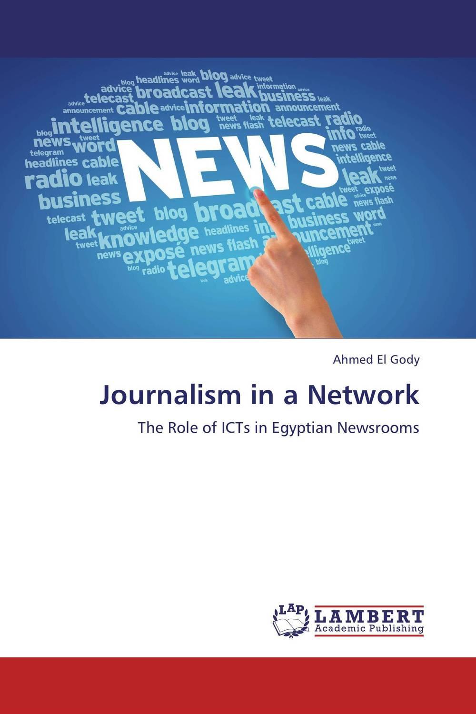 Journalism in a Network blog journalism as an online public sphere