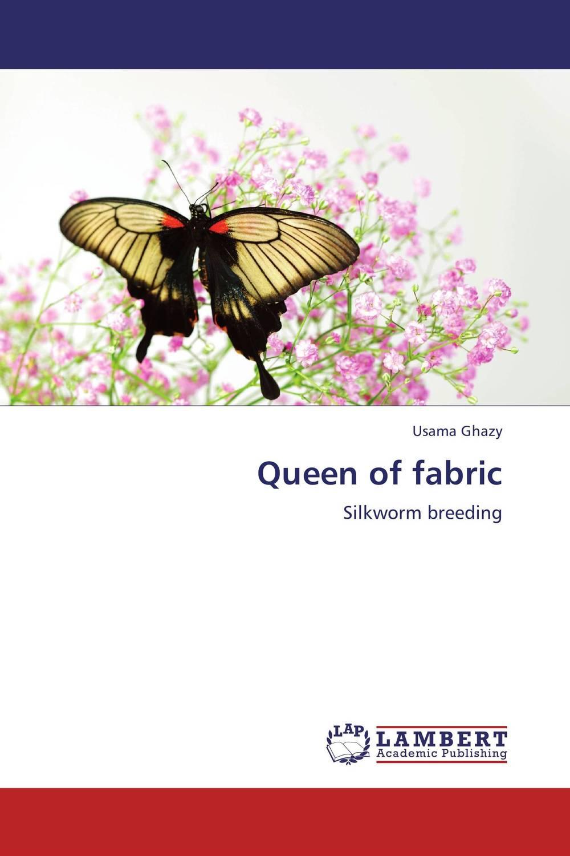 Queen of fabric galbraith r the silkworm