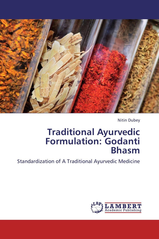 Traditional Ayurvedic Formulation: Godanti Bhasm infrared allergic rhinitis treatment machine hay fever chronic rhinitis laser therapeutic apparatus