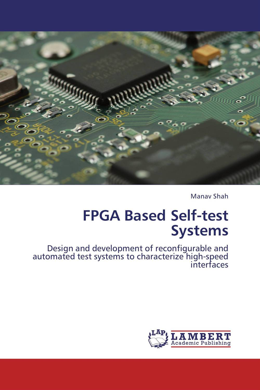 FPGA Based Self-test Systems fast free ship for gameduino for arduino game vga game development board fpga with serial port verilog code