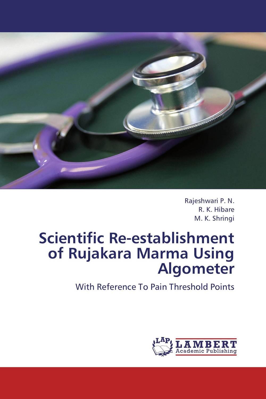 Scientific Re-establishment of Rujakara Marma Using Algometer