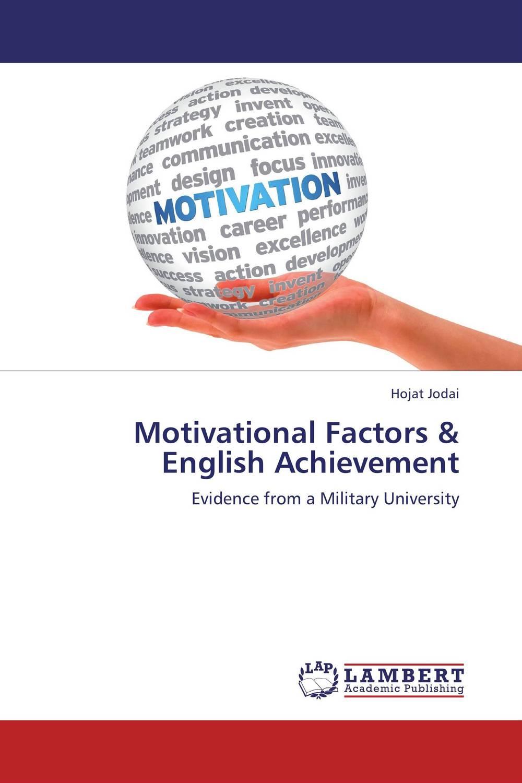 Motivational Factors & English Achievement mohammad rukanuddin motivation for learning english in bangladesh