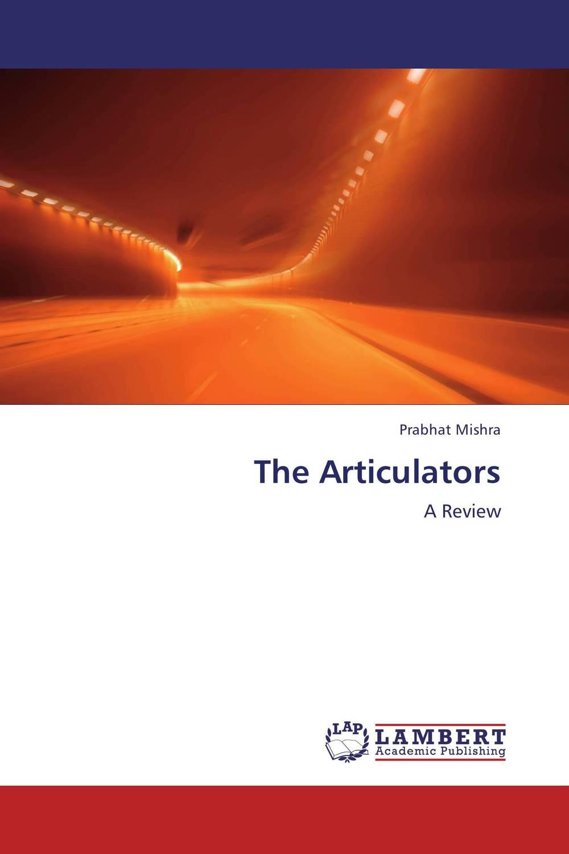 The Articulators articulators