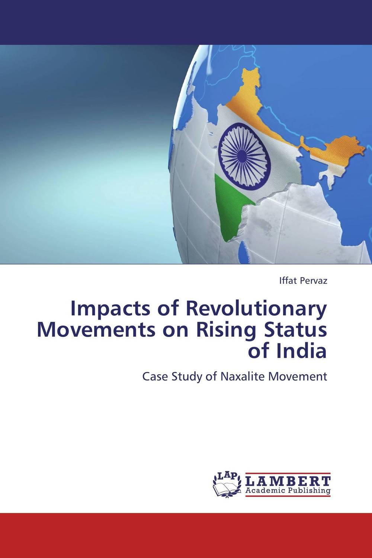 Impacts of Revolutionary Movements on Rising Status of India майка классическая printio sadhus of india