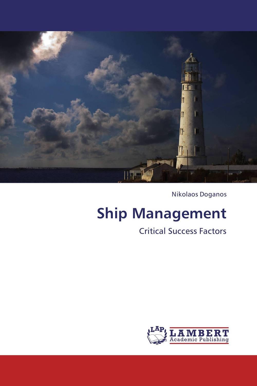 Ship Management мужские велюровые халаты купить в спб