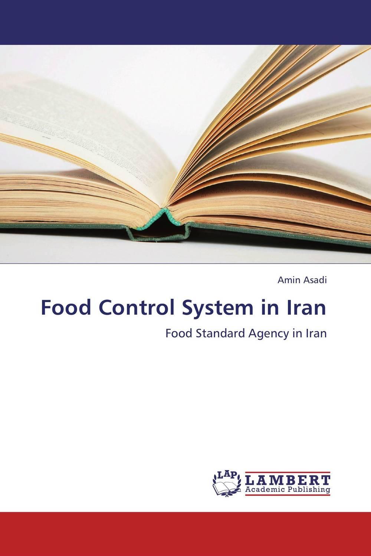 Food Control System in Iran art education in iran